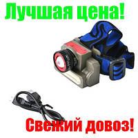 Фонарь на лоб Police 6908/8808 XPE+COB, zoom, micro USB-гарантия!