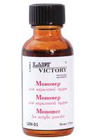 Мономер LEN-01, Lady Victory, 30 мл