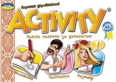 Настольная игра Актівіті українською (Активити, укр.), фото 2