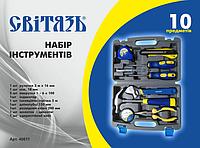 Слесарный набор инструментов 10 ед. ТМ Свитязь (40011)