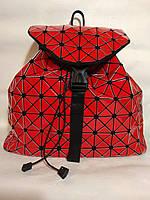 Рюкзак женский красный bao bao Issey Miyake R126 (реплика)