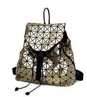 Рюкзак женский золотистый bao bao Issey Miyake R126 (реплика)