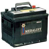Аккумуляторная батарея Medalist для электромоторов