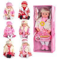 Интерактивная кукла Ксюша M5113 (6 видов)