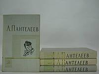 Пантелеев Л. Собрание сочинений. В четырех томах (б/у).
