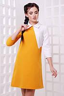 Платье Lana горчица+молоко