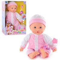 Интерактивная кукла-пупс Моя малышка Joy Toy 5235