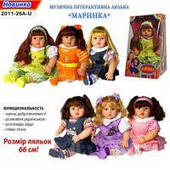 Интерактивный кукла Максимка/ Маринка 2011-26