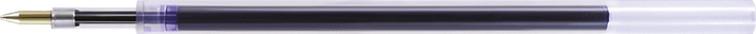 Стержень шариковый Axent 110мм 0,7мм синий ABR1009-02-А