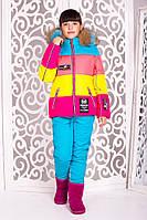 Комбенизон, комплект детский зимний на девочку подростка размеры 38 40 42
