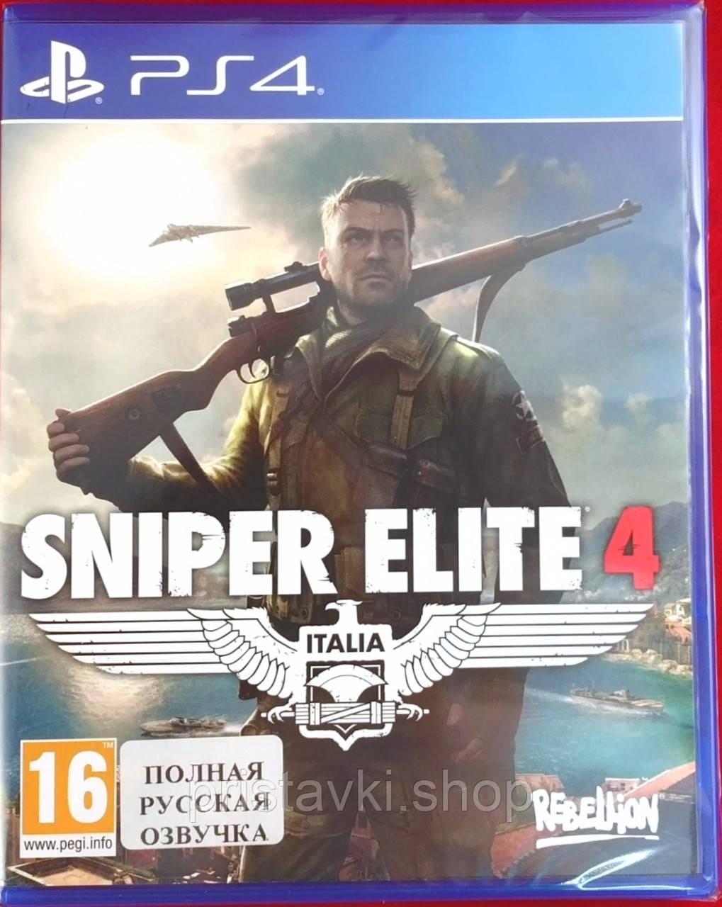 Sniper Elite 4 Italia PS4