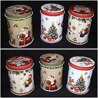 Маленькая коробочка под новогодние подарки, металл, выс. 11 см., диам. 7 см., 50 гр.