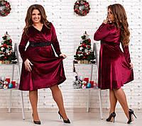 Нарядное платье больших размеров 48+ бархатное,  , 4 расцвети  арт 3011-538