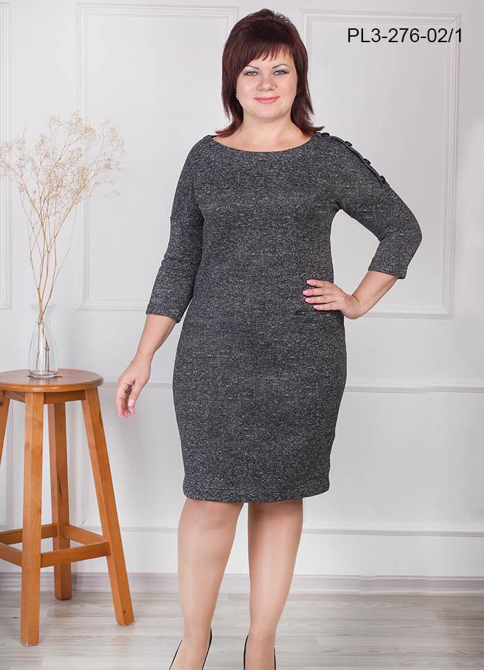 49141918e4caf04 Женское трикотажное платье свободного покроя размер 46,48 / для полных  девушек - Опт и