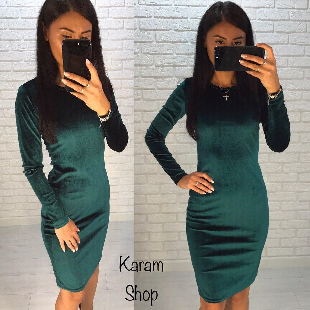 Платье велюр длинный рукав 42-60