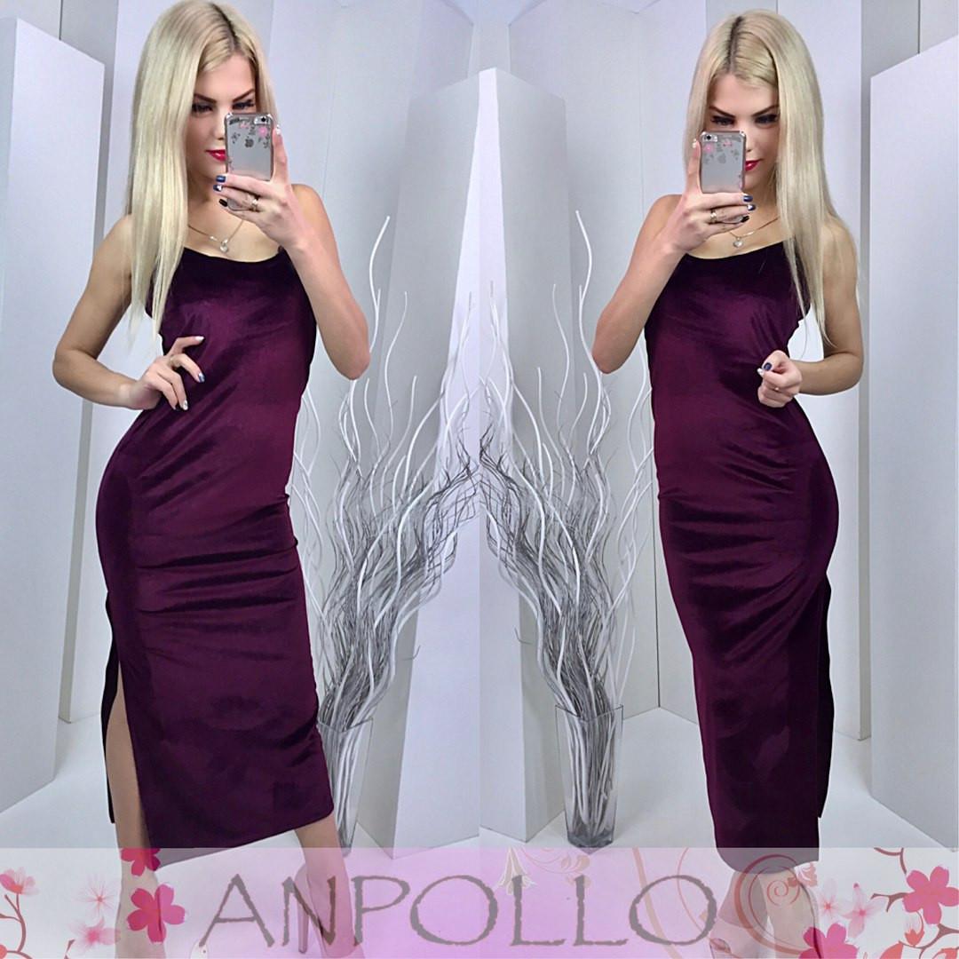 Платье велюровое длинное по бокам разрезы