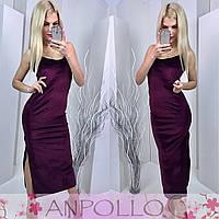 Платье велюровое длинное по бокам разрезы, фото 1