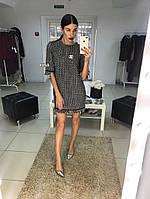 Красивое твидовое платье в стиле шанель