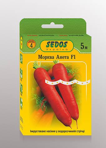 Семена на ленте Морковь Анета F1, фото 2