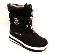 Дутики/сапоги Fashion женские зимние стильные на меху черные 0109КФМ