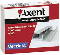 Скобы для степлера Axent 23/10 4305-А