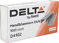 Скобы для степлера Axent 24/6 D4102