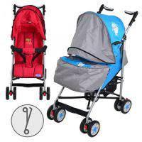 Детская коляска трость Bambi Aria S1 (цвета в ассортименте), фото 1