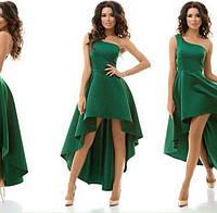 Вечернее платье Каскад с пышной юбкой