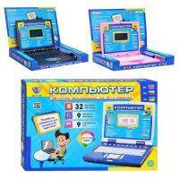 Компьютер детский обучающий с цветным экраном Limo Toys M1331