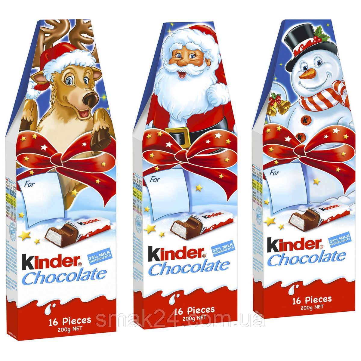 Новогодний набор шоколадок Киндер Kinder Chocolate Германия 200 г