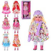 Интерактивная кукла Марийка J 002-041 (укр.яз)