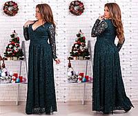 Вечернее платье в пол больших размеров 48+ ,из гипюра  4 расцветки  арт 3017-538