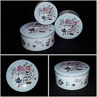 Красочная круглая коробочка для подарков, металл, диам. 20 см., выс. 9 см., 150 гр.