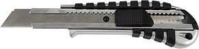Нож канцелярский Axent 18 мм металический авто-фиксатор трафаретный 6901-А