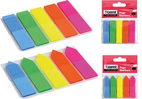 Закладки Axent пластиковые 5х12х50 мм 125 шт стрелка 2440-02-А