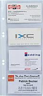 Файл для визиток (Axent, 8 визиток, 10 шт, 2526-А)