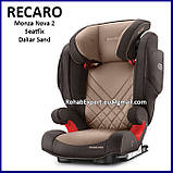Комфортное Безопасное Автокресло Recaro Monza Nova 2 Seatfix Seat 15-36kg, фото 5