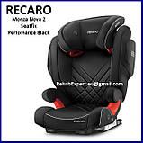 Комфортное Безопасное Автокресло Recaro Monza Nova 2 Seatfix Seat 15-36kg, фото 6
