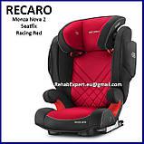 Комфортное Безопасное Автокресло Recaro Monza Nova 2 Seatfix Seat 15-36kg, фото 7