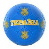 Мяч футбольный UKRAINE 2014-01