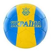 Мяч футбольный UKRAINE 2014-02