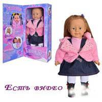 Интерактивная кукла Танюша 7TongDe 1048052 R/MY 041