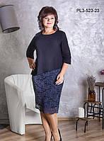 Женское элегантное нарядное платье большого размера / размер 52-62 / цвет синий