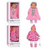 Кукла Arias 65045-49  2 вида, 50см, звук, 48-26-16,5см