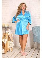 Женский атласный халат Джульетта цвет голубой / размер 48-72 / большие размеры
