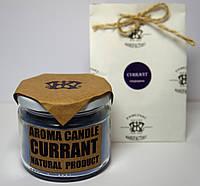 Арома свеча в банке подарочная с ароматом Черной смородины 250гр (Д=8,3см Н=8см)