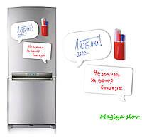 Магнитная доска для маркера (Chat) 188-87345