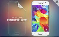 Защитная пленка Nillkin для Samsung G360H/G361H Galaxy Core Prime Duos