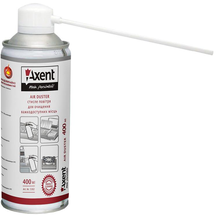 Сжатый воздух Axent для чистки клавиатуры объём 400мл 5306-А