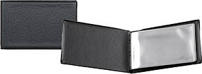 Папка візитниця Xepter Axent 20 візиток чорний 2501-01-А
